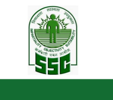 How to Prepare for SSC CHSL 2018-19 in 2 Months